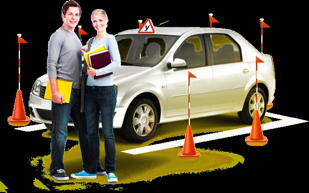 Обучение практического вождения
