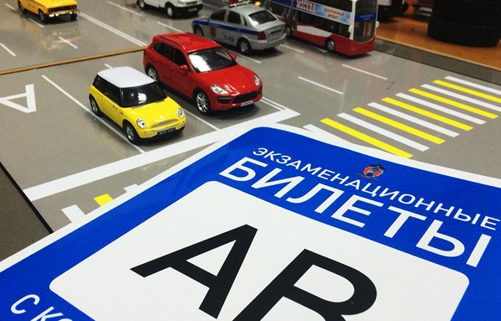 Обучение вождению в Иваново
