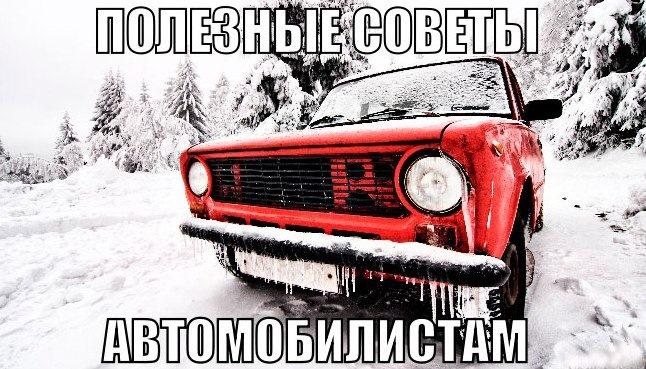 обучение в Иваново вождению