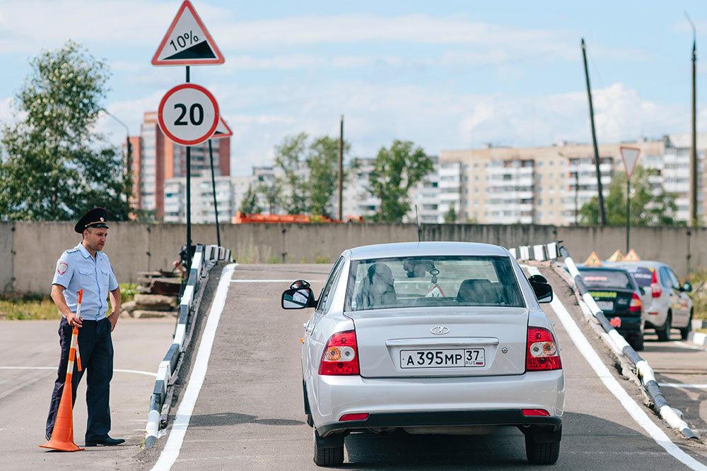 сдать площадку на водительские права