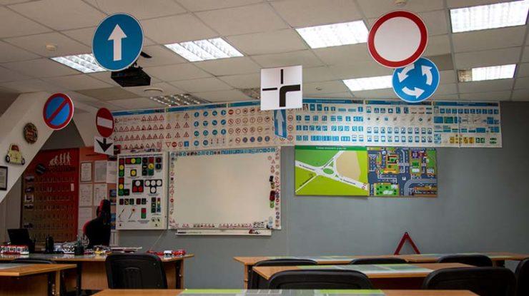 Учебный класс автошколы в Иваново