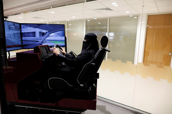 Автошкола для женщин в Саудовской Аравии